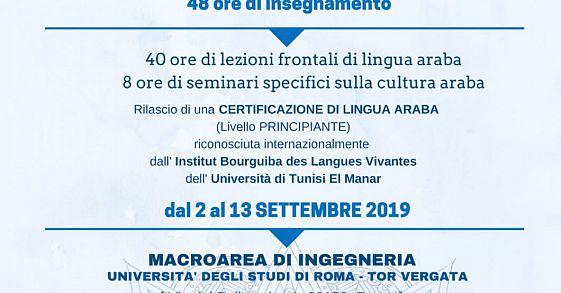 Calendario Lezioni Tor Vergata Ingegneria.Home Undergraduate Degree B A In Global Governance